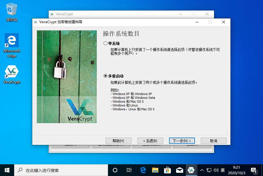 VeraCrypt Dualboot configure